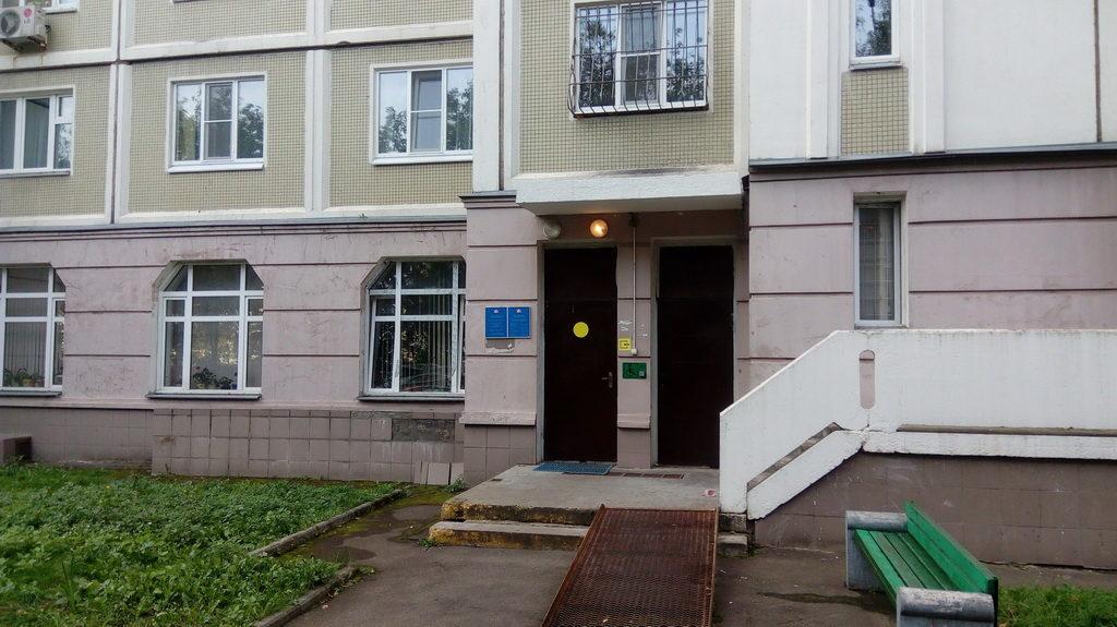 Пенсионный фонд в Алексеевском районе