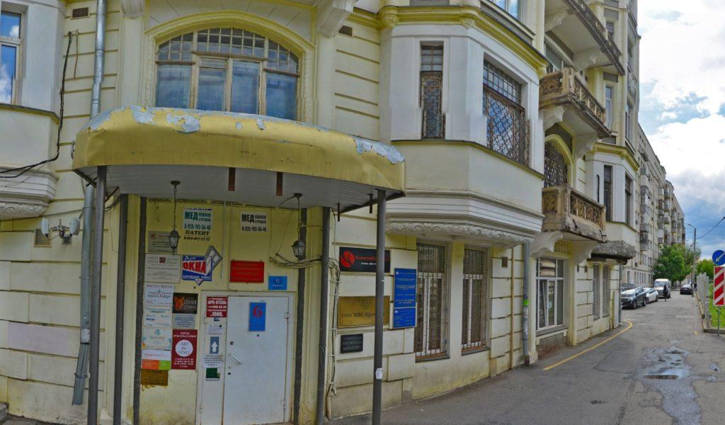 Пенсионный фонд в Басманном районе