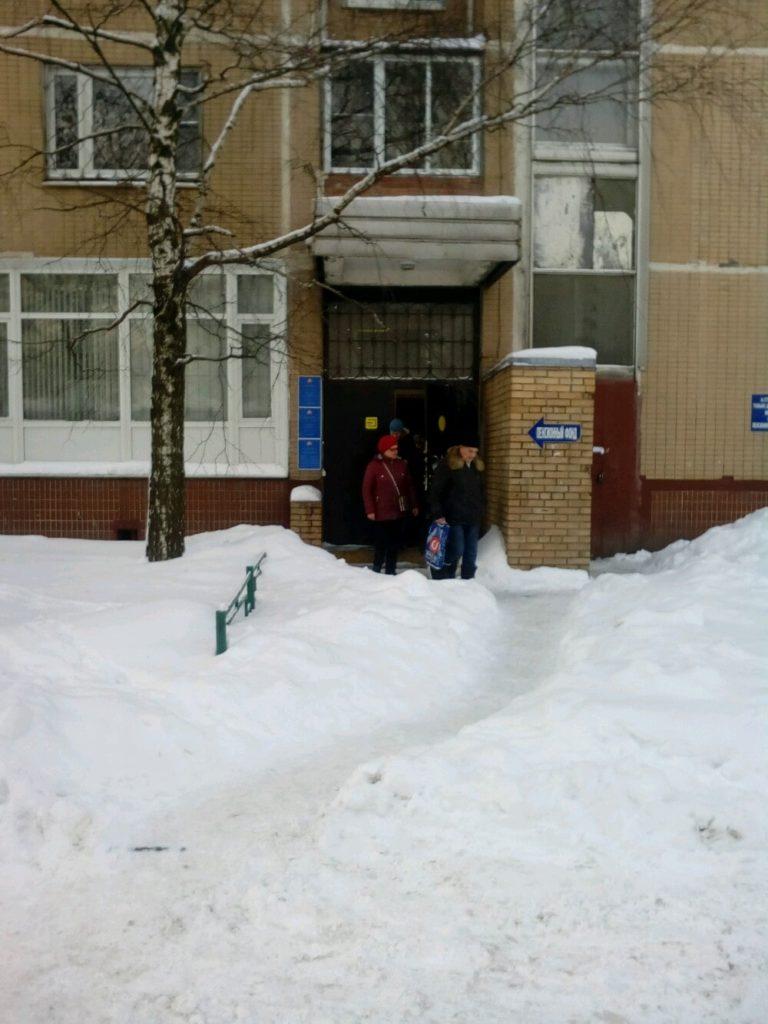 Пенсионный фонд в Бутырском районе