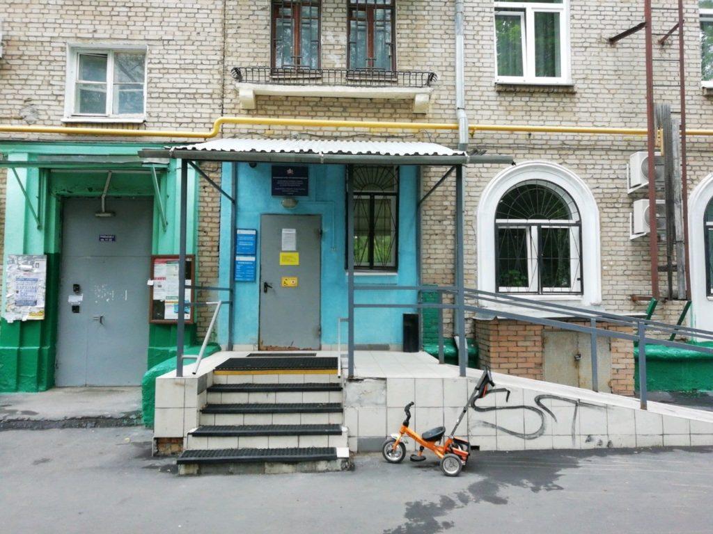 Пенсионный фонд в Головинском районе