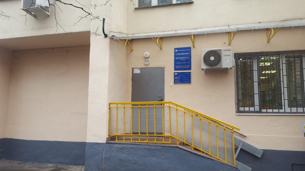 Пенсионный фонд в Красносельском районе