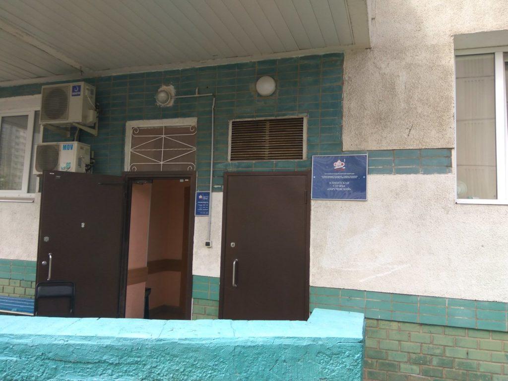 Пенсионный фонд в Обручевском районе