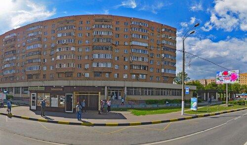 Пенсионный фонд в Щелково