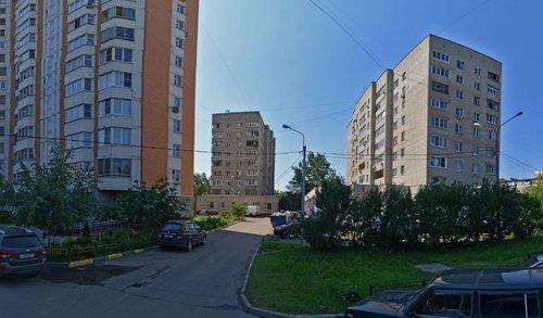 Пенсионный фонд в Щербинке
