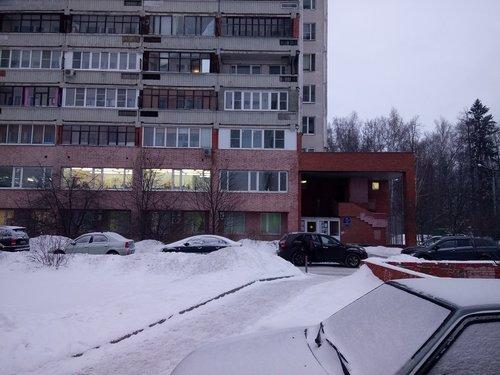 Пенсионный фонд в Троицке