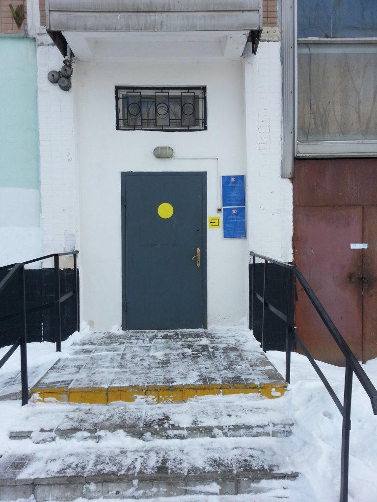 Пенсионный фонд в Ярославском районе