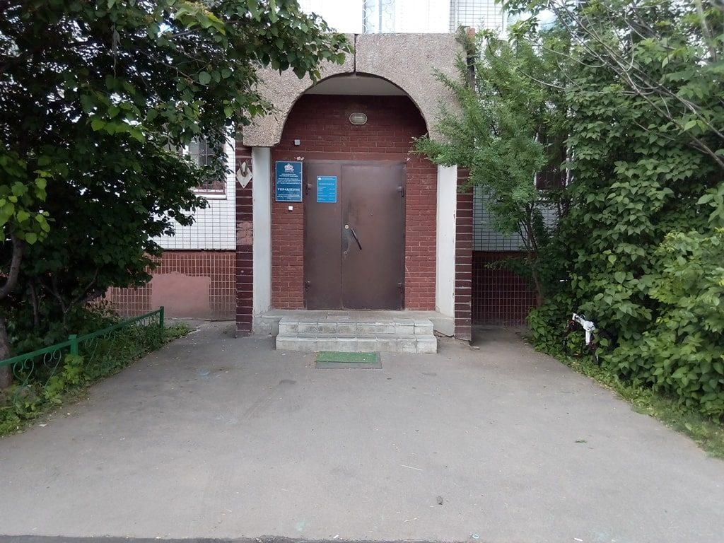 Пенсионный фонд в Зеленограде