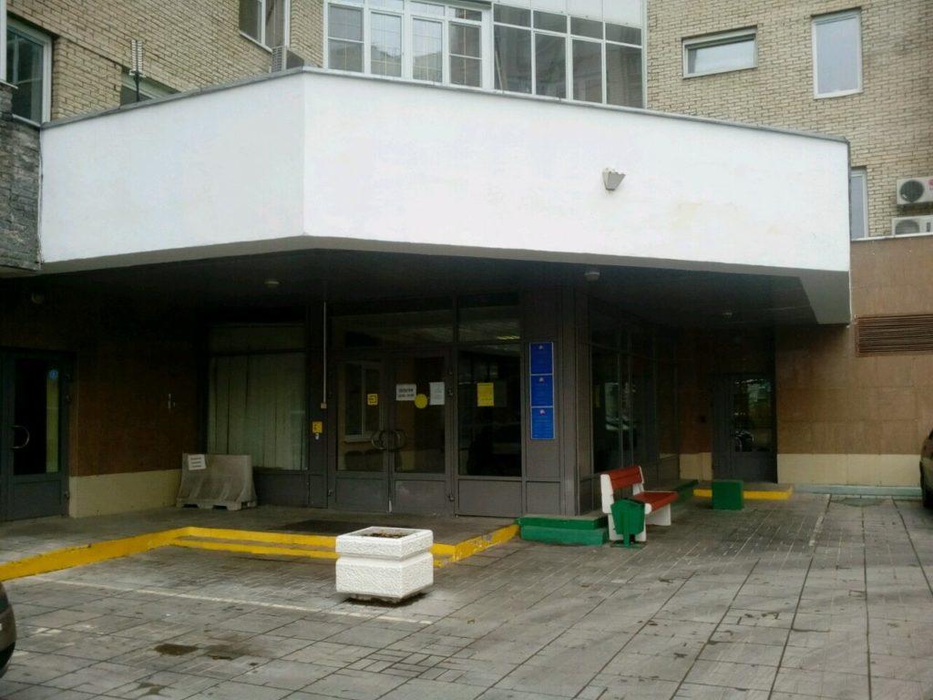 Пенсионный фонд в районе Бибирево