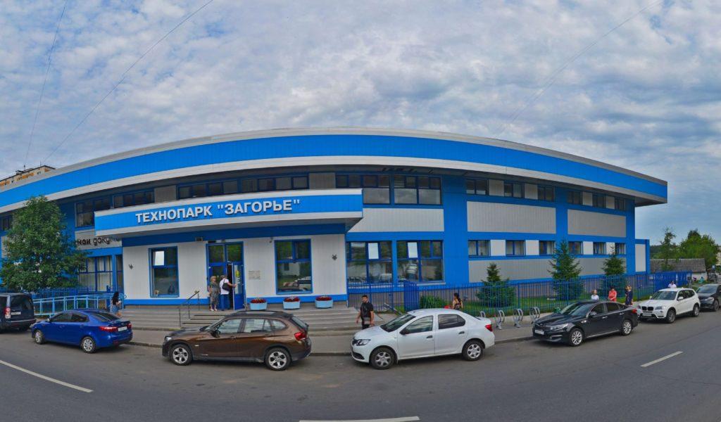 Пенсионный фонд в районе Бирюлёво Восточное
