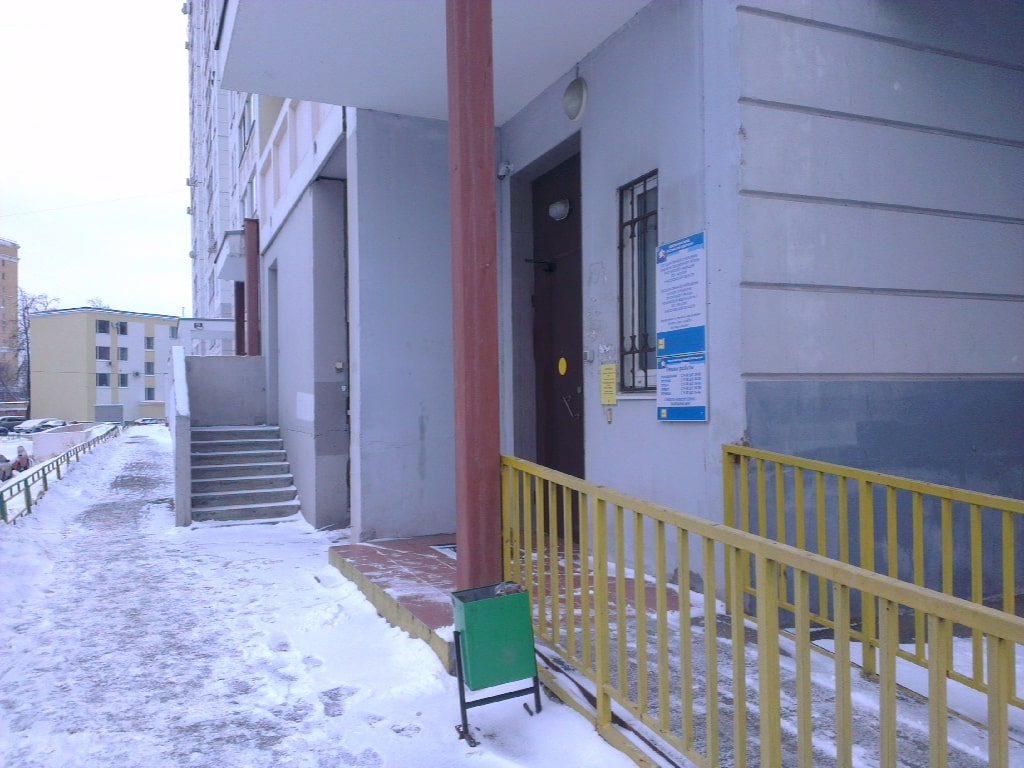 Пенсионный фонд в районе Богородское