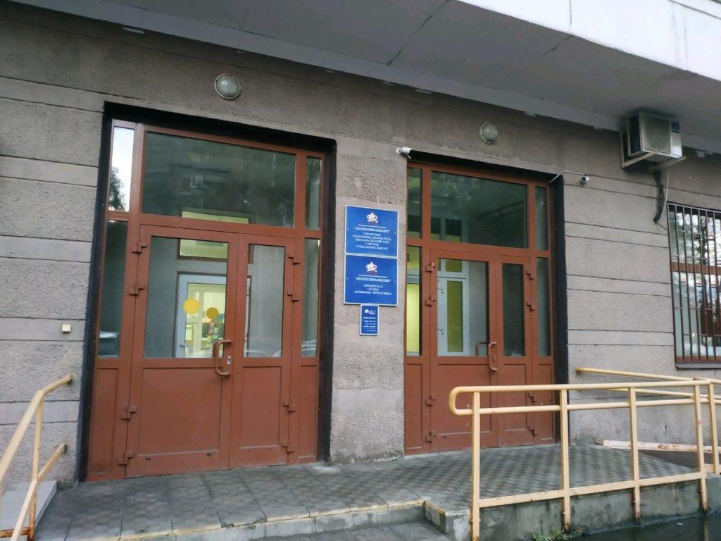 Пенсионный фонд в районе Черёмушки