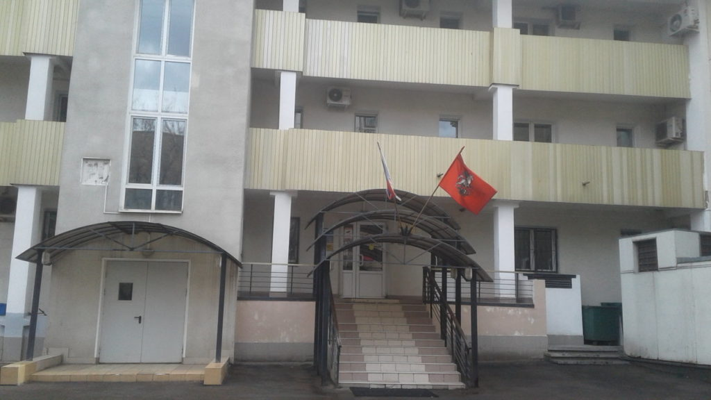 Пенсионный фонд в районе Хорошёво-Мнёвники