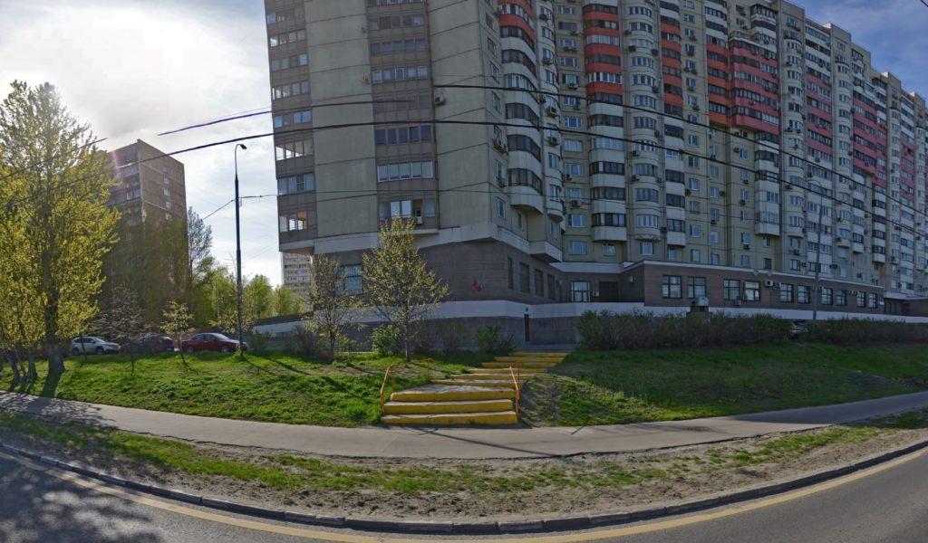 Пенсионный фонд в районе Коньково