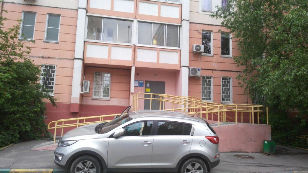 Пенсионный фонд в районе Коптево