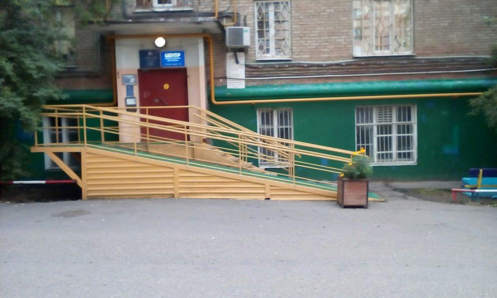 Пенсионный фонд в районе Котловка
