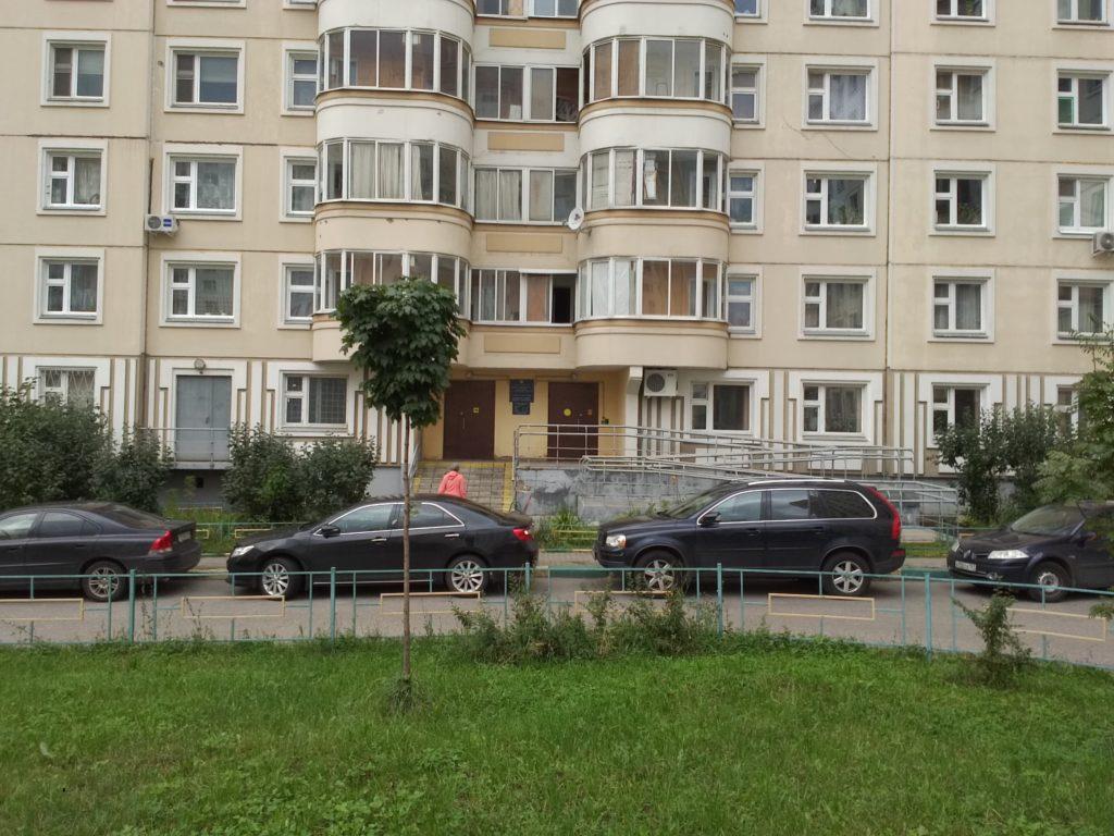 Пенсионный фонд в районе Кунцево