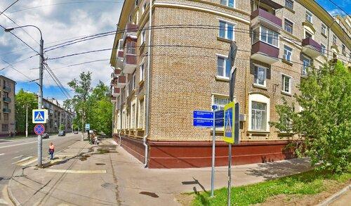 Пенсионный фонд в районе Новогиреево