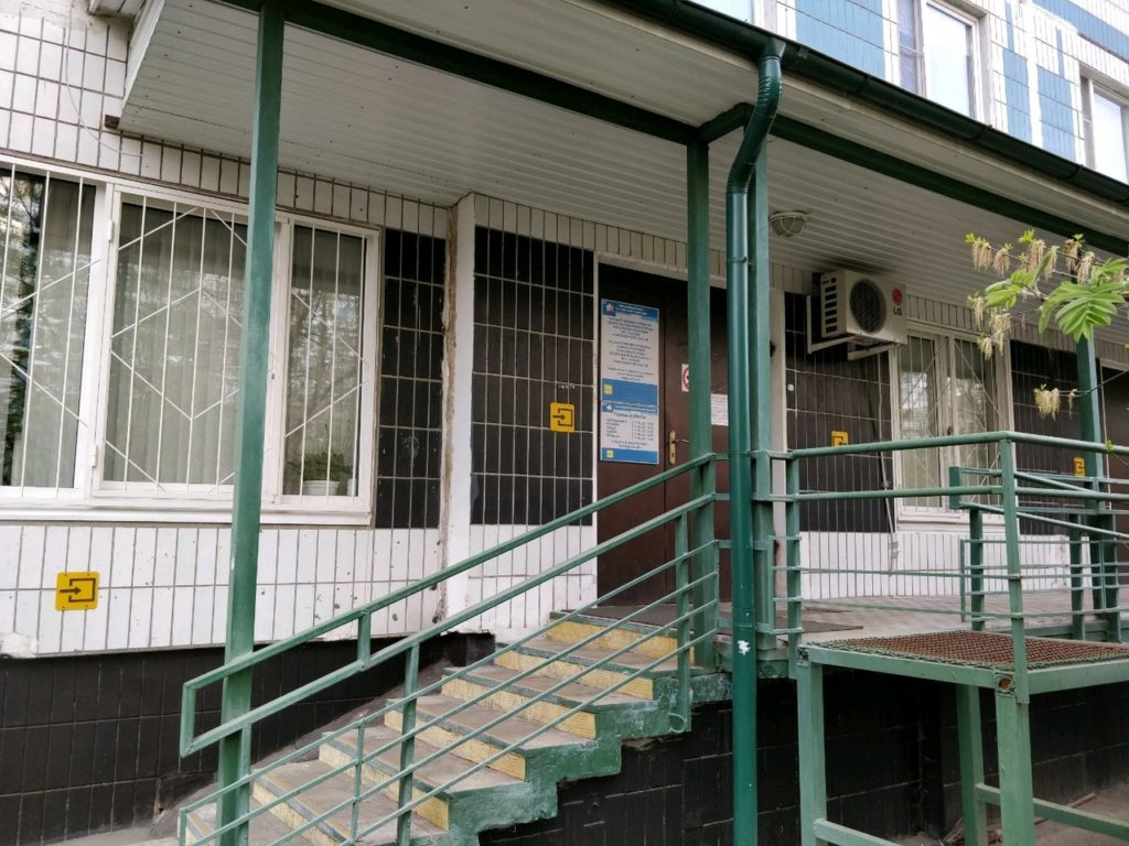 Пенсионный фонд в районе Новокосино