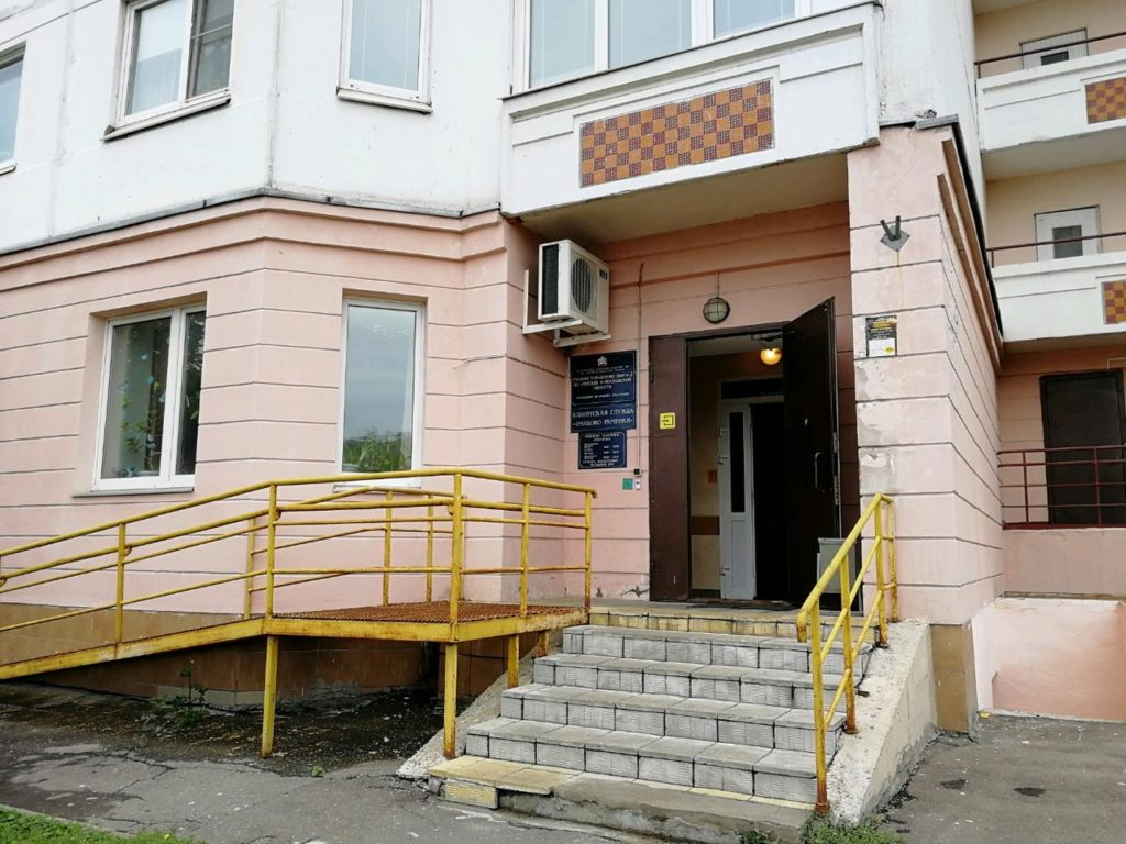 Пенсионный фонд в районе Раменки