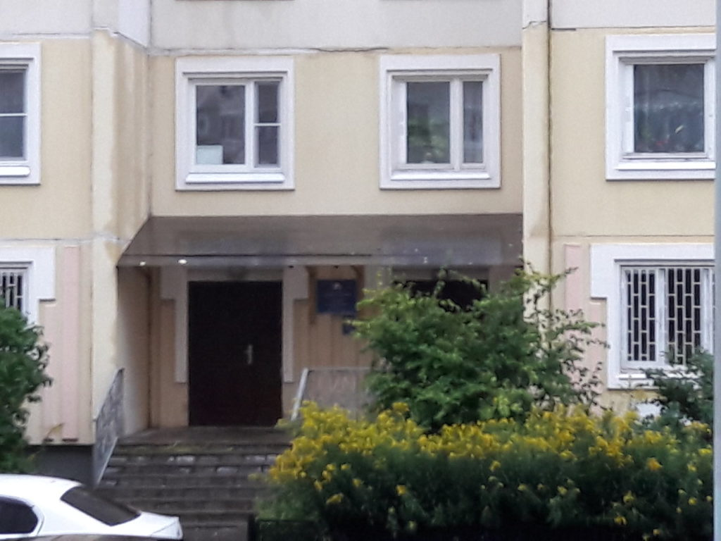 Пенсионный фонд в районе Северное Бутово