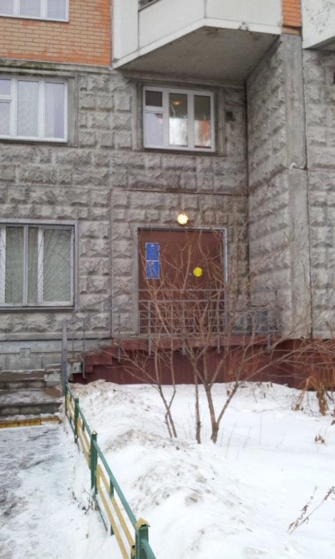 Пенсионный фонд в районе Северное Медведково