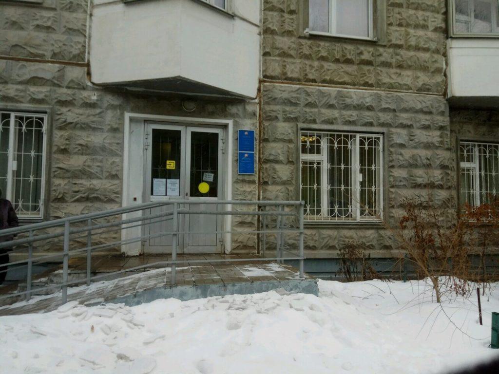 Пенсионный фонд в районе Свиблово