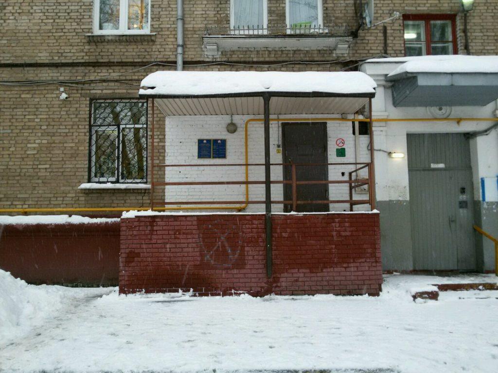 Пенсионный фонд в районе Текстильщики