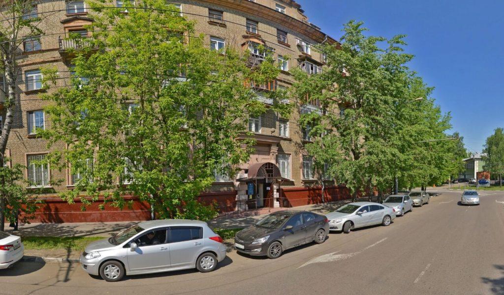 Пенсионный фонд в районе Вешняки