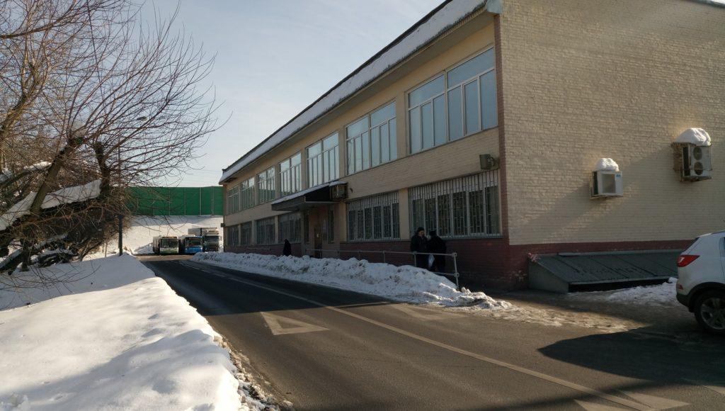Пенсионный фонд в районе Внуково