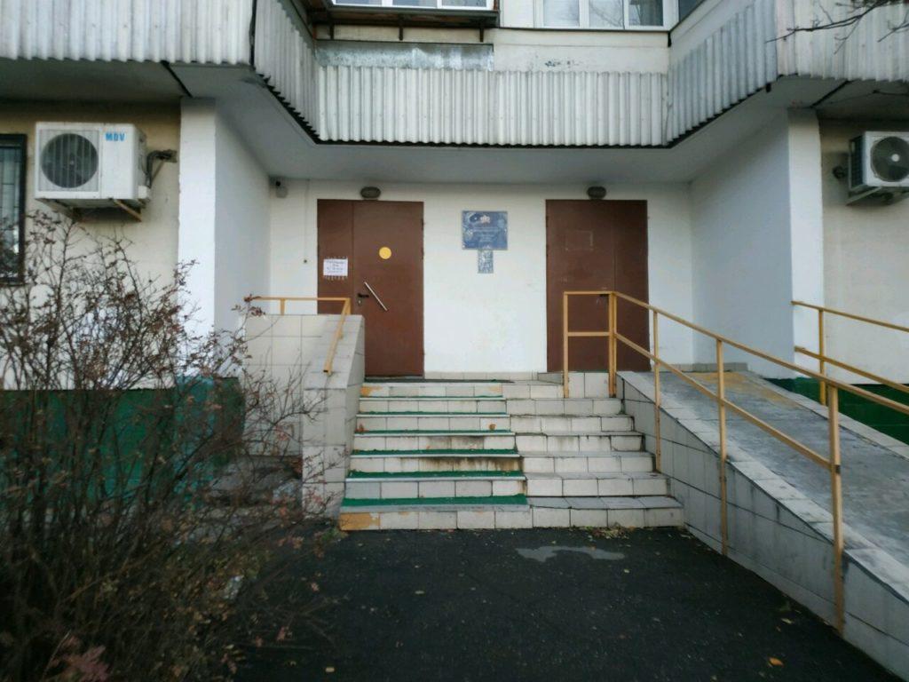 Пенсионный фонд в районе Ясенево
