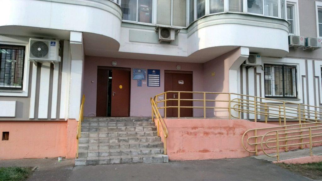 Пенсионный фонд в районе Южное Бутово