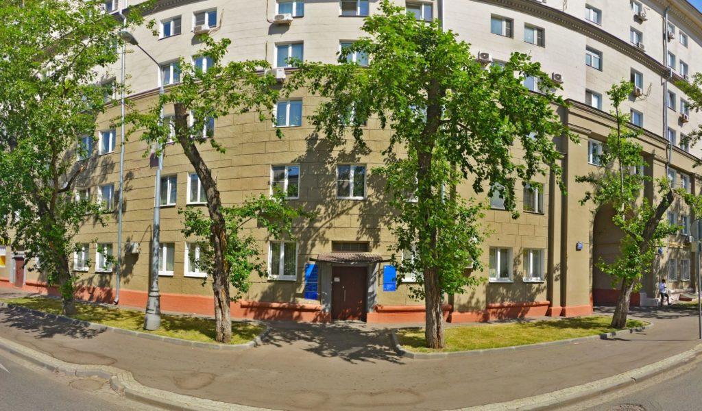 Пенсионный фонд в районе Замоскворечье