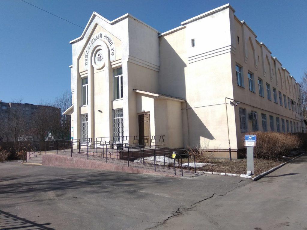 Пенсионный фонд в Александрове