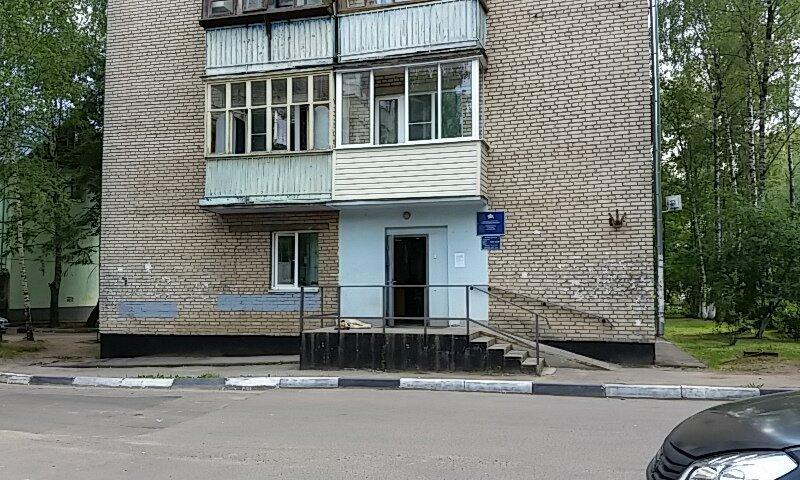 Пенсионный фонд в Апрелевке