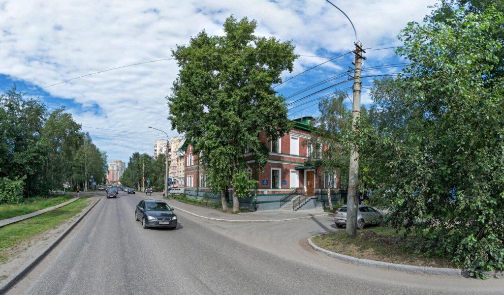 Пенсионный фонд в Архангельске