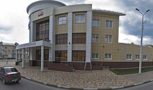 Пенсионный фонд в Губкине