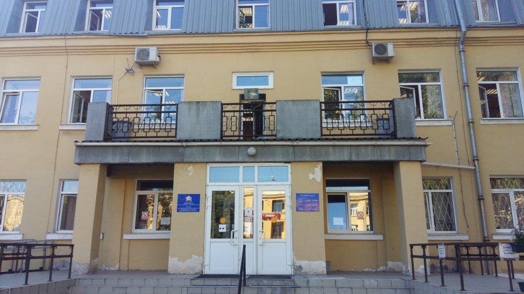 Пенсионный фонд в Кировском районе