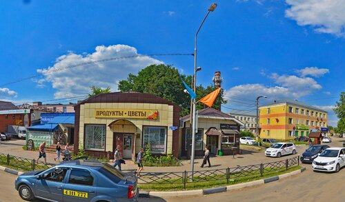 Пенсионный фонд в Куровском