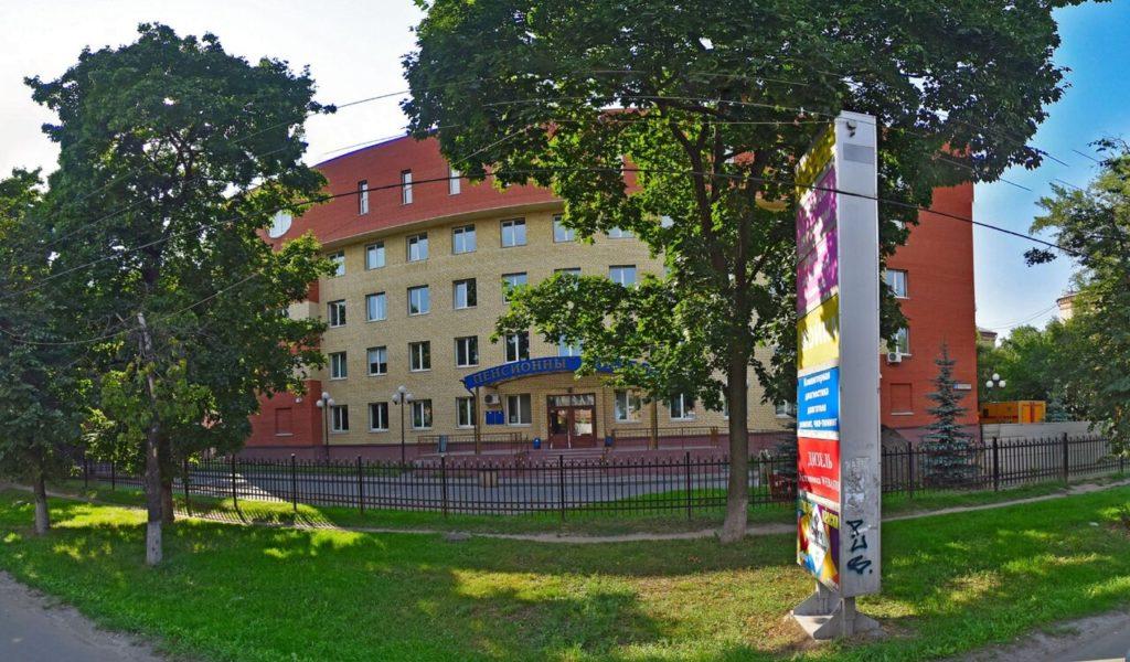 Пенсионный фонд в Люберцах