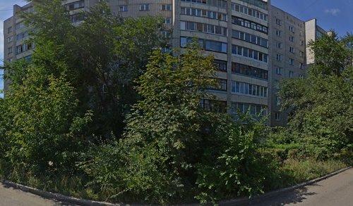 Пенсионный фонд в Новоалтайске
