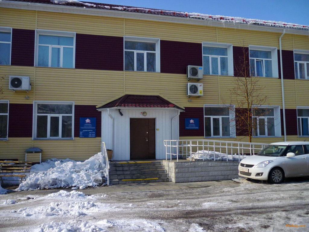Пенсионный фонд в Рубцовске
