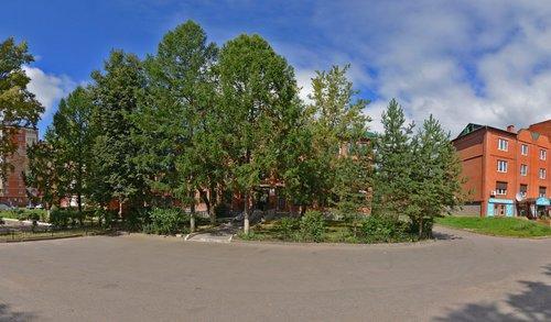 Пенсионный фонд в Волоколамске