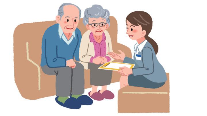 Изменения для пенсионеров с 2021 года
